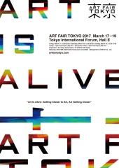 art-fair-tokyo2017