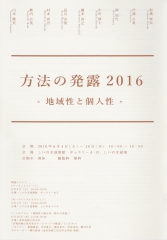 shiinoki_dm