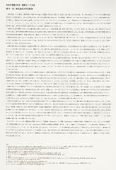 shiinoki_dm1