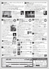 Gifuartweek2016_2